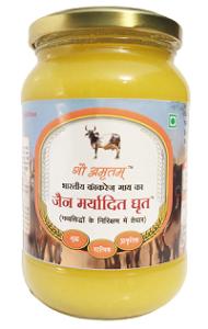 Jain Mathani Ghrit